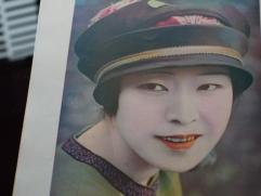 1924 -『大正名優鑑』01