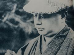 1924 -『大正名優鑑』02
