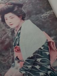 1924 -『大正名優鑑』05