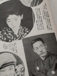 1924 -『大正名優鑑』07