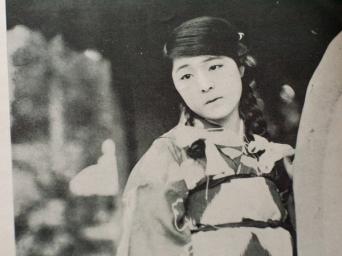 1924 -『大正名優鑑』06