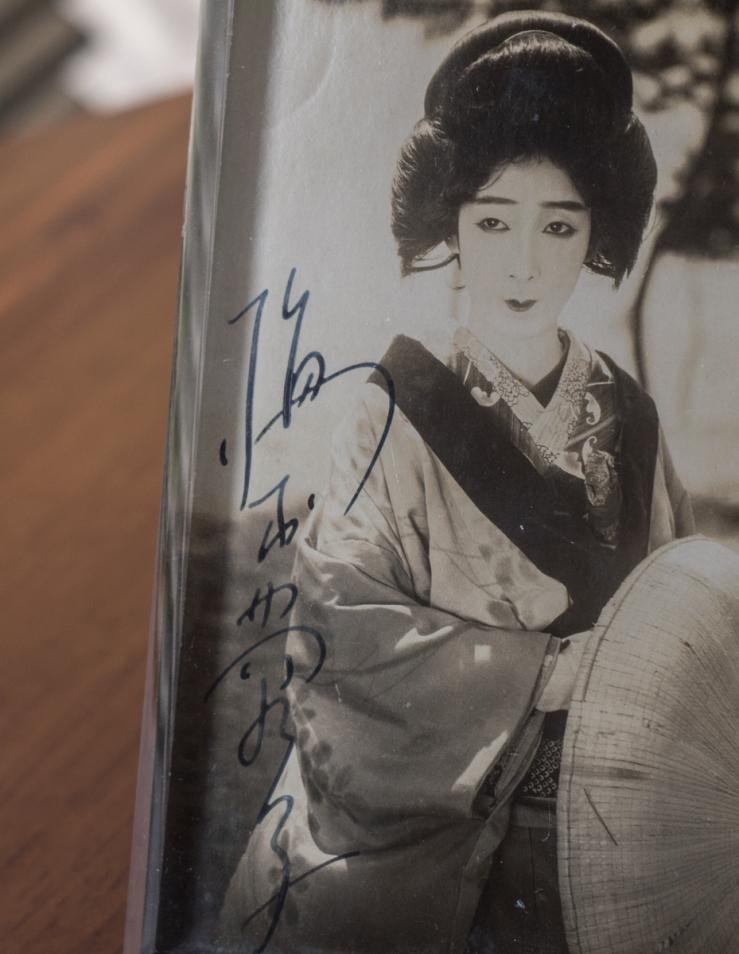 Umemura Yoko