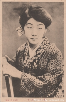 Utagawa-Yaeko (4)