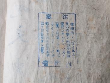 yamabikojumon-04