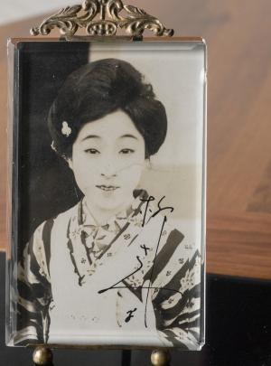 Yanagi Sakuko