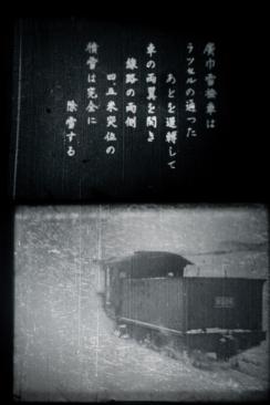c1930 -『雪掻車の活躍』04