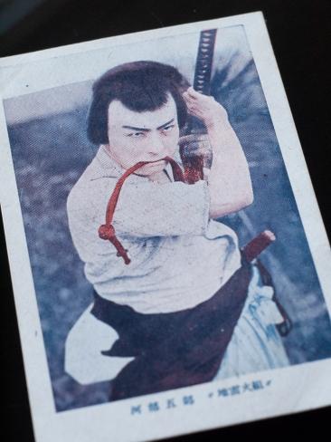 Kawabe Goro in Jirai-ka Gumi (1927) 02