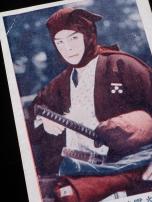 Kawabe Goro in Jirai-ka Gumi (1927) 03