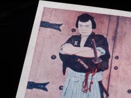 Kawabe Goro in Jirai-ka Gumi (1927) 04