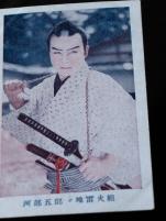 Kawabe Goro in Jirai-ka Gumi (1927) 05