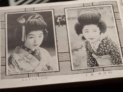 山下すみ子-東榮子