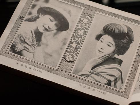蘆屋桃子-鈴木信子