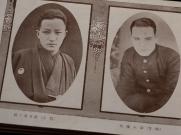 阪東妻三郎-鈴木傳明