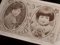 玉木悦子-杉村千代子
