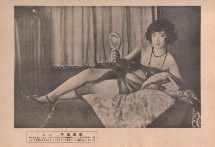 Takashima-Aiko (4)