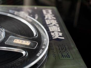 c1970 Super8 日本映画史 前編