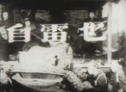 日本映画史10 - 自雷也01
