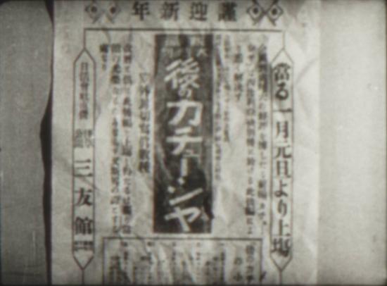 日本映画史17 - 後のカチューシャ01