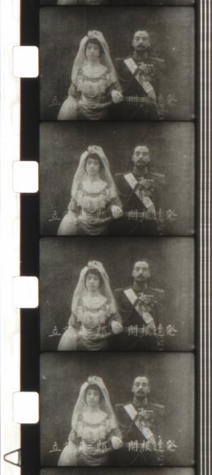 日本映画史18 - 後のカチューシャ
