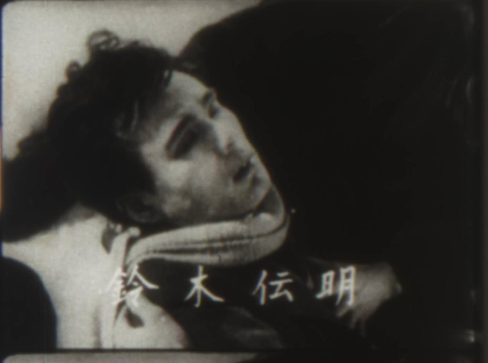 日本映画史24 - 路上の霊魂02