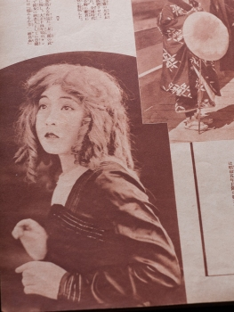 『異人娘と武士』の森静子