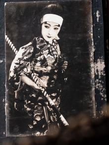 松井千枝子