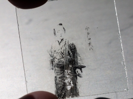 onoe-matsunosuke_glass-slide01