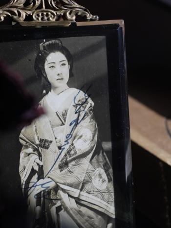 Yamada Isuzu Autographed Postcard