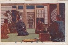 加賀鳶松五郎