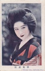 Fushimi-Naoe