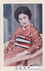 Fushimi-Naoe02