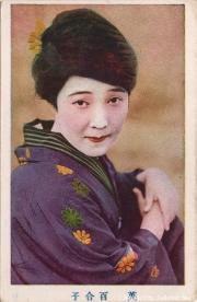 Hanabusa-Yuriko