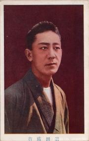 Iwata-Yukichi