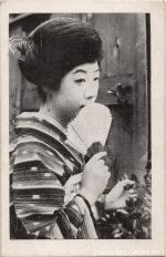 Kawada-Yoshiko03