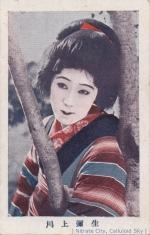 Kawakami-Yayoi