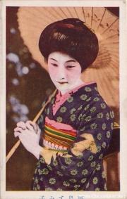 Kurishima-Sumiko01