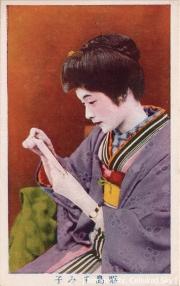 Kurishima-Sumiko09