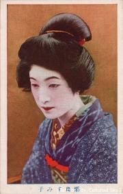 Kurishima-Sumiko11