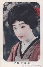 Matsui-Chieko