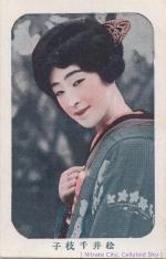 Matsui-Chieko02