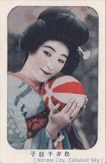 Matsui-Chieko04