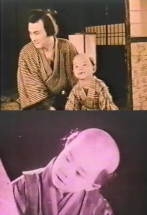 Nakamura Hideo in Chuji Tabi NIkki