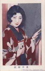 Natsukawa-Shizue