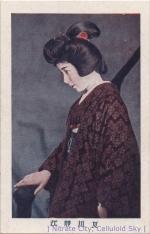 Natsukawa-Shizue02