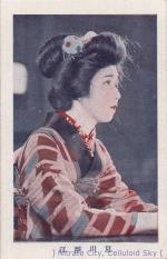 Natsukawa-Shizue03