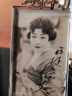 Saijo Kayoko Autographed Postcard