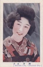 Sakurai-Kyoko