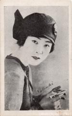 Satsuki-Nobuko