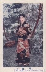 Sawa-Ranko