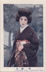 Sawa-Ranko02